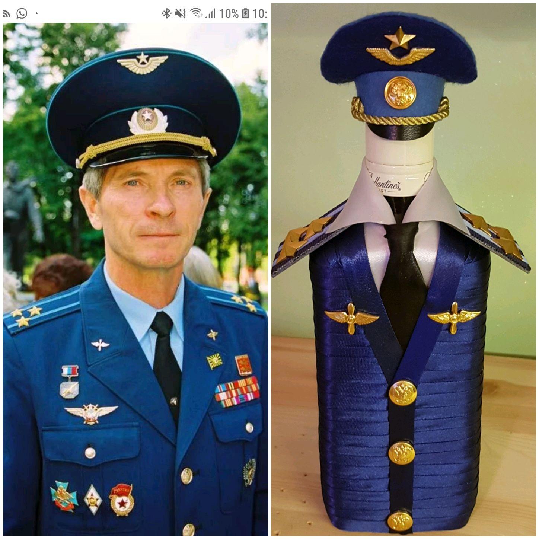 Полковник ВВС авиация-бутылка в военной форме, Бутылки, Москва,  Фото №1