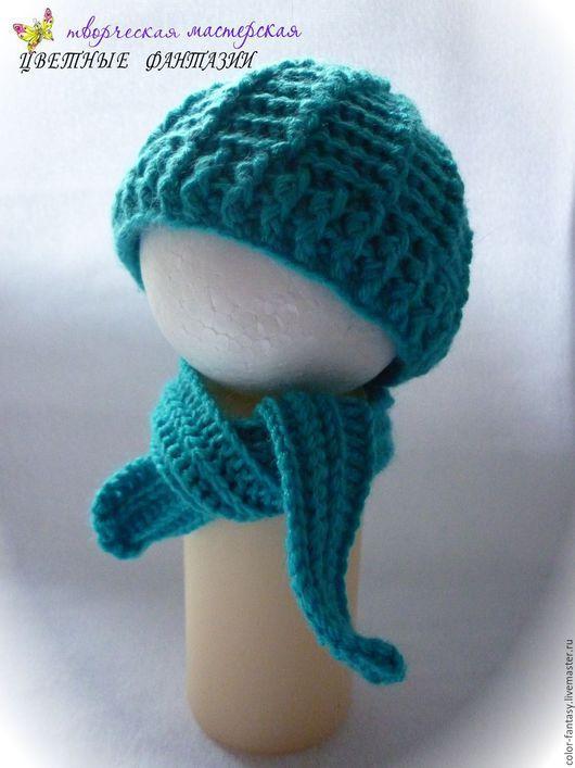 """Куклы и игрушки ручной работы. Ярмарка Мастеров - ручная работа. Купить Шапочка и шарф для куклы """"Морская волна"""". Handmade."""
