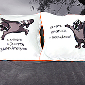 Для дома и интерьера handmade. Livemaster - original item Pillows to Hug a Raccoon - a cool, fun birthday gift. Handmade.
