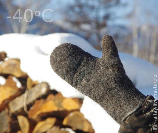 Рукавицы валяные из овечьей шерсти для настоящих сибирских морозов.
