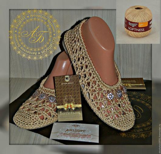 Обувь ручной работы. Ярмарка Мастеров - ручная работа. Купить Лоферы Синтия Softness ...цвет-песочный.... Handmade. Бежевый