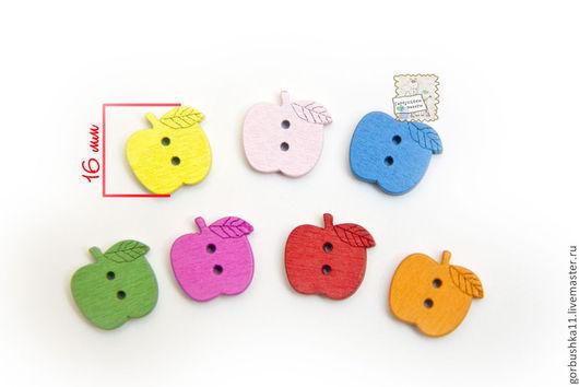 фото пуговицы деревянные цветные, яблочки. Размер 16*15 мм  Цвета: красный, желтый, ярко-розовый, светло-розовый, зеленый, синий, оранжевый  Горбушкины товары