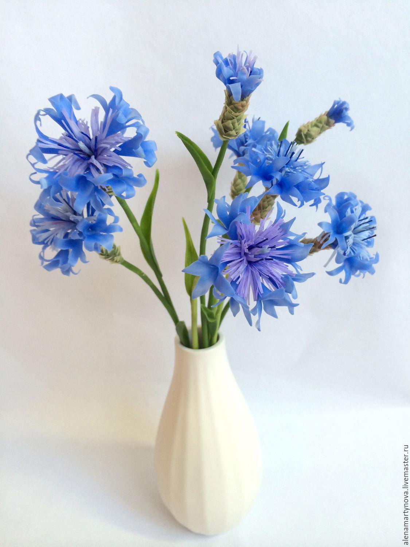 Васильки цветы купить киев, невесты апрель букет