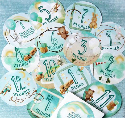 Подарки для новорожденных, ручной работы. Ярмарка Мастеров - ручная работа. Купить Набор наклеек для фотосессии новорожденного Первые игрушки. Handmade.