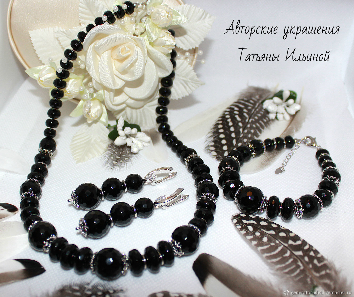 Jewelry set of black agate ' Night fury', Jewelry Sets, Moscow,  Фото №1