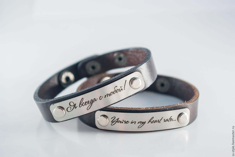 Двойные браслеты для лучших друзей и влюбленных пар