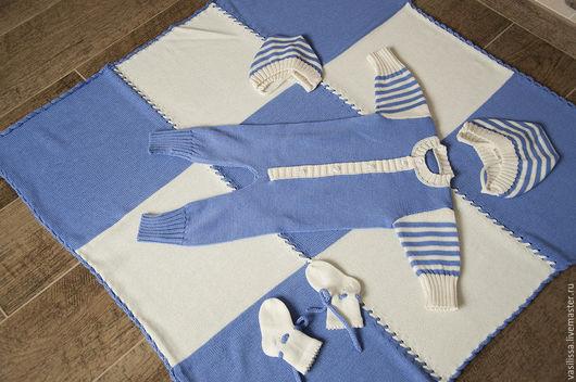 Комплект на выписку Подарочный синий
