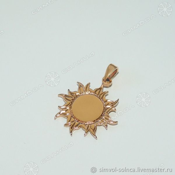 Amulet of the Sun Yarilo (mirror), Shaman mirror, Sochi,  Фото №1
