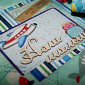 Канцелярские товары ручной работы. Ярмарка Мастеров - ручная работа Мамин дневник для маленького летчика. Handmade.