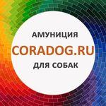 Coradog - Ярмарка Мастеров - ручная работа, handmade