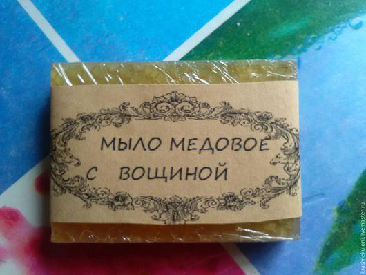 Мыло ручной работы. Ярмарка Мастеров - ручная работа. Купить Мыло медовое с вощиной. Handmade. Желтый, органическое мыло