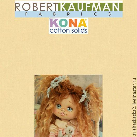 Куклы и игрушки ручной работы. Ярмарка Мастеров - ручная работа. Купить №4 Ткань для тела куклы . Хлопок для тела . Robert kaufman kona. Handmade.