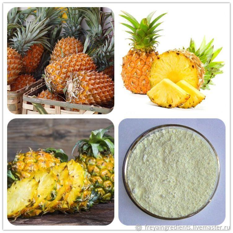 Сухой экстракт ананаса, Экстракты, Видное,  Фото №1