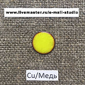 Материалы для творчества handmade. Livemaster - original item Enamel EFCO deaf Spring greens No. №1106 ground 10 grams. Handmade.