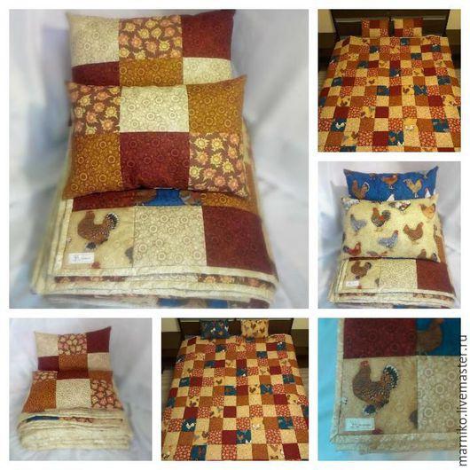Текстиль, ковры ручной работы. Ярмарка Мастеров - ручная работа. Купить Комплект: покрывало и подушки. Handmade. Комбинированный, лоскутное покрывало