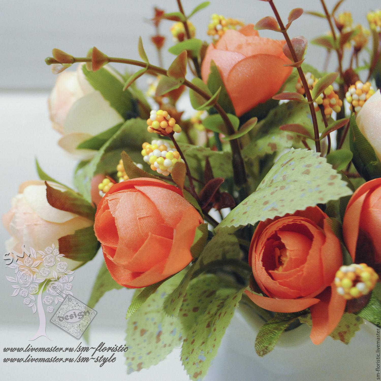 Цветы лютики купить