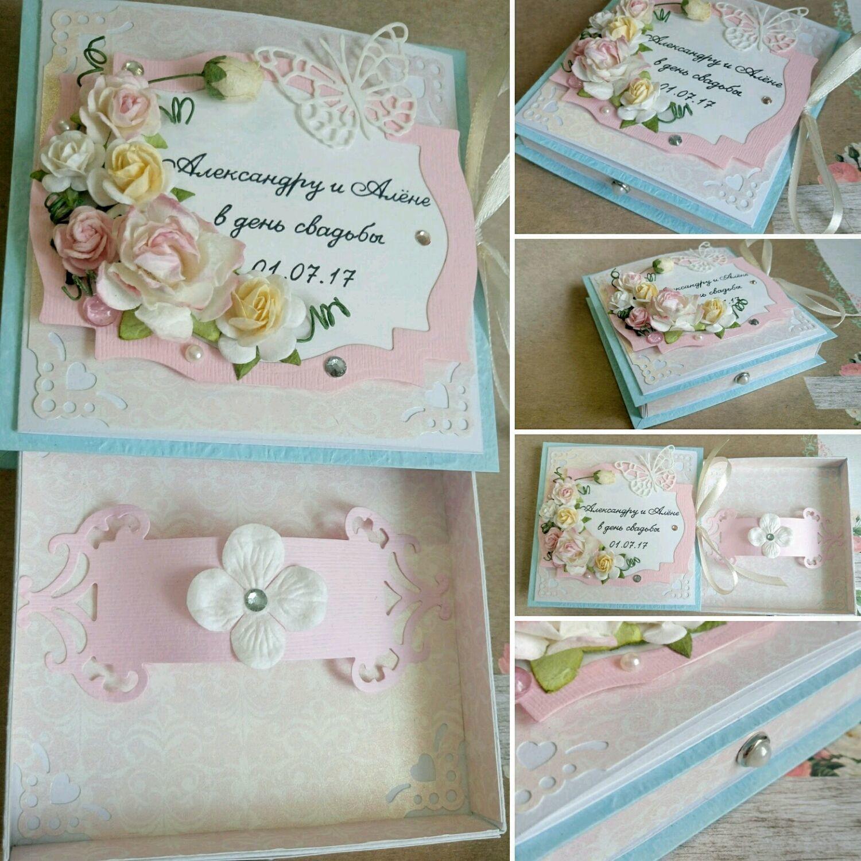 бесплатные картинки коробка с деньгами на свадьбу поздравление сказать буду собой