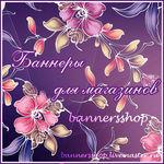 Баннеры для магазинов - Ярмарка Мастеров - ручная работа, handmade