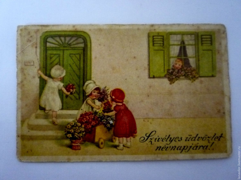 Старинная открытка магазин, поздравления