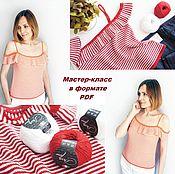 Материалы для творчества handmade. Livemaster - original item Master class on crochet top in a nautical style. Handmade.