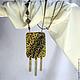 Кулоны, подвески ручной работы. Ярмарка Мастеров - ручная работа. Купить Кулон подвеска из натуральной кожи Леопард 2 желтый. Handmade.