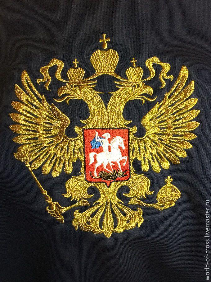 Вышивка герб ссср купить