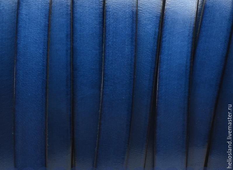 Кожаный шнур плоский 10 мм синий, Для украшений, Москва, Фото №1