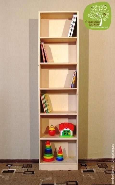 Детская ручной работы. Ярмарка Мастеров - ручная работа. Купить Стеллаж для книг и игрушек высокий. Handmade. Стеллаж, мебель из дерева