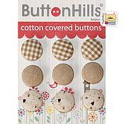 Набор пуговиц ButtonHills обтянутые хлопковые 18мм BH38