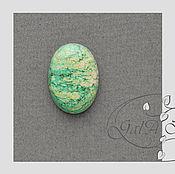 Материалы для творчества ручной работы. Ярмарка Мастеров - ручная работа Кабошон Говлит тонированный  овал 501. Handmade.