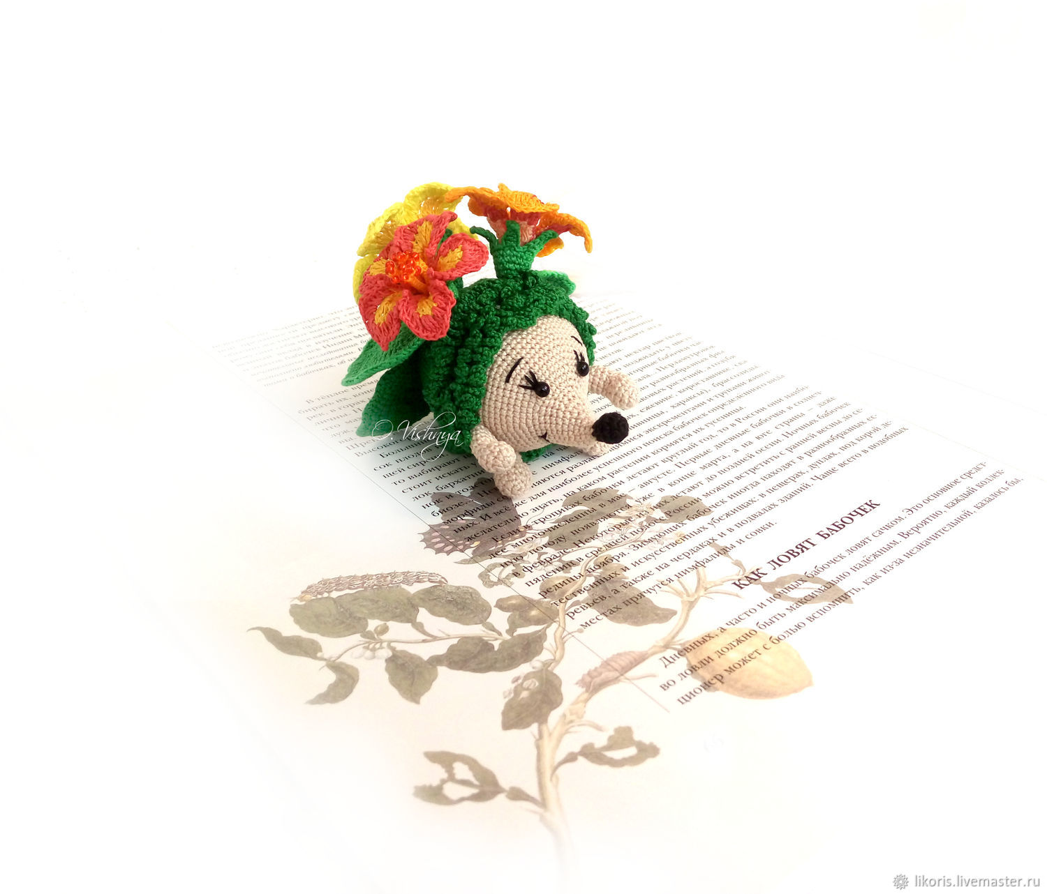 Nasturtium! Collection ' Flower hedgehogs!', Stuffed Toys, Novosibirsk,  Фото №1