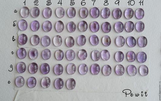 Для украшений ручной работы. Ярмарка Мастеров - ручная работа. Купить Кабошоны из аметиста, 10х8мм. Handmade. Фиолетовый, кабошон из камня