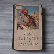 Винтаж handmade. Livemaster - original item Book Tartarin of Tarascon, Alphonse Daudet, 1957. Handmade.