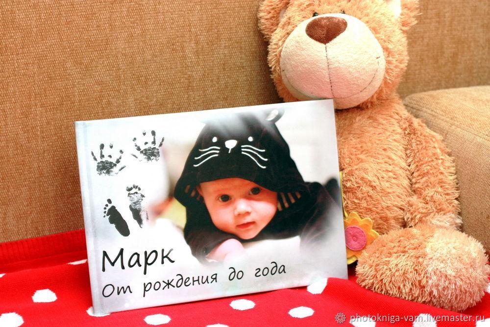 """Детская фотокнига """"под ключ"""", Фото, Москва,  Фото №1"""