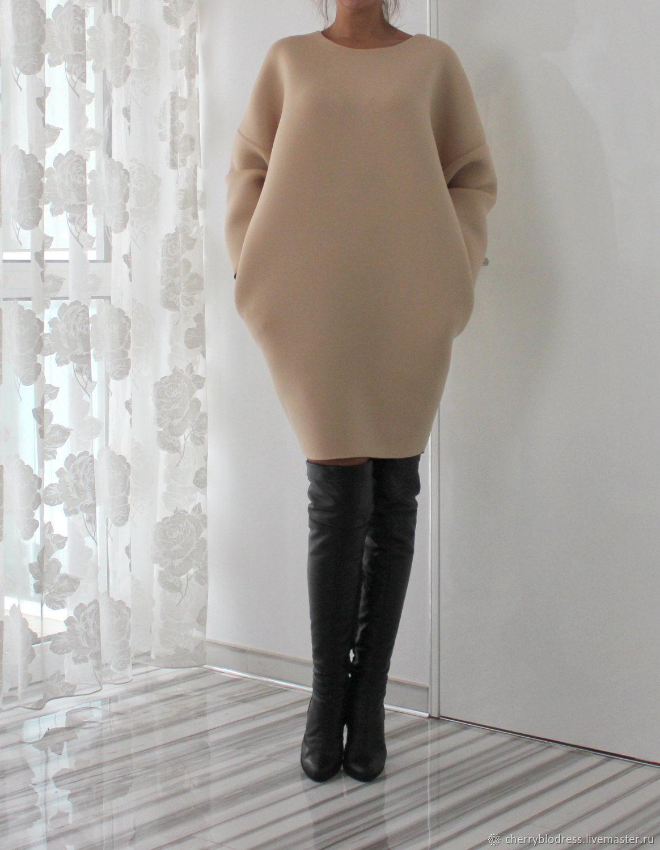 Платья ручной работы. Ярмарка Мастеров - ручная работа. Купить Бежевое неопреновое оверсайз короткое макси платье с длинным рукавом. Handmade.