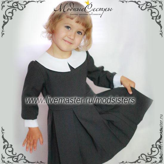 School uniform Art.006, Dresses, Nizhny Novgorod,  Фото №1