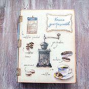 Канцелярские товары ручной работы. Ярмарка Мастеров - ручная работа Кулинарная книга для рецептов Вкусный ароматный кофе. Handmade.