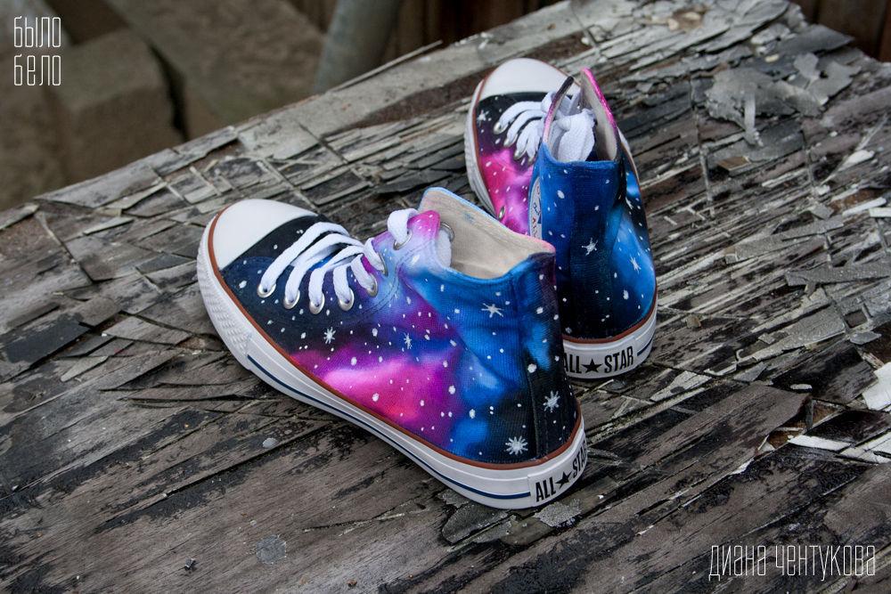 Галактические кеды