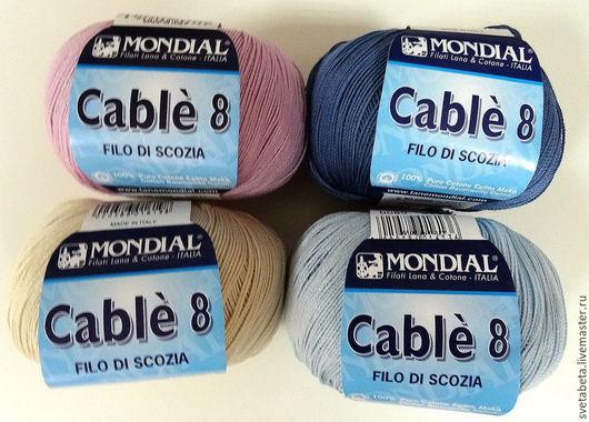 Вязание ручной работы. Ярмарка Мастеров - ручная работа. Купить Пряжа Cable 8 (Mondial). Handmade. Хлопок 100%
