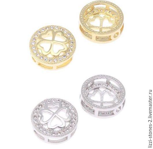 Бусина Клевер круг серебро и золото (Milano) Евгения (Lizzi-stones-2)