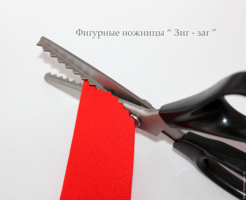 Ножницы зигзаг для ткани материал перкаль что это