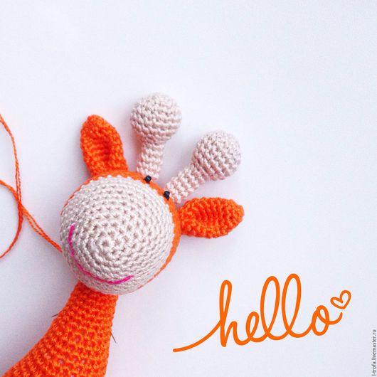Игрушки животные, ручной работы. Ярмарка Мастеров - ручная работа. Купить Жираф. Handmade. Рыжий, жираф крючком, детская игрушка