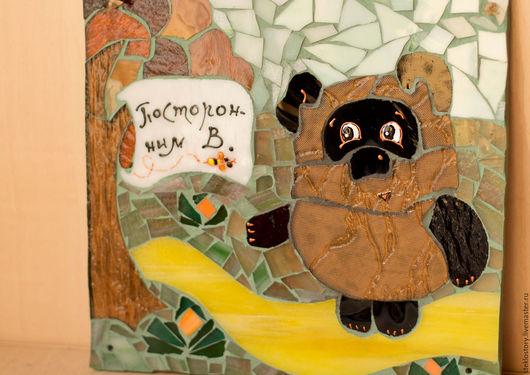 Приколы ручной работы. Ярмарка Мастеров - ручная работа. Купить Табличка на вход в дом «Винни Пух Посторонним В». Handmade.