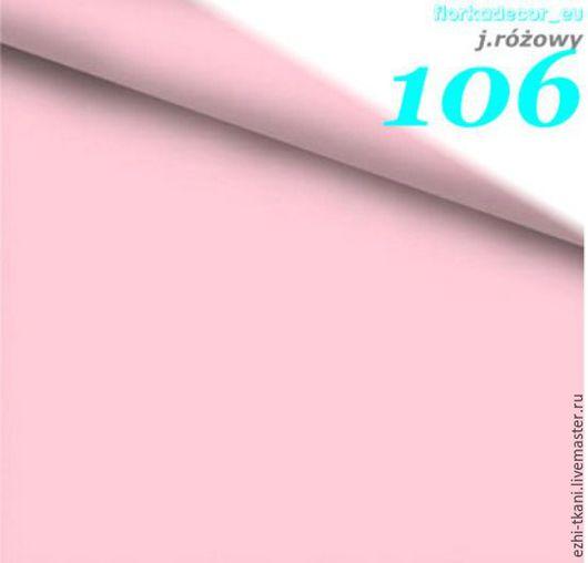 Шитье ручной работы. Ярмарка Мастеров - ручная работа. Купить Польский хлопок. Розовый однотонный. Handmade. Ткани для пэчворка