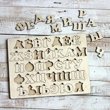 Куклы и игрушки ручной работы. Ярмарка Мастеров - ручная работа Алфавит. Деревянная азбука. Handmade.