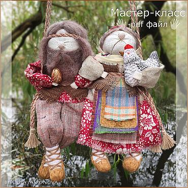 """Куклы и игрушки ручной работы. Ярмарка Мастеров - ручная работа Мастер-класс по созданию кукол """"Дед и Баба"""". Handmade."""