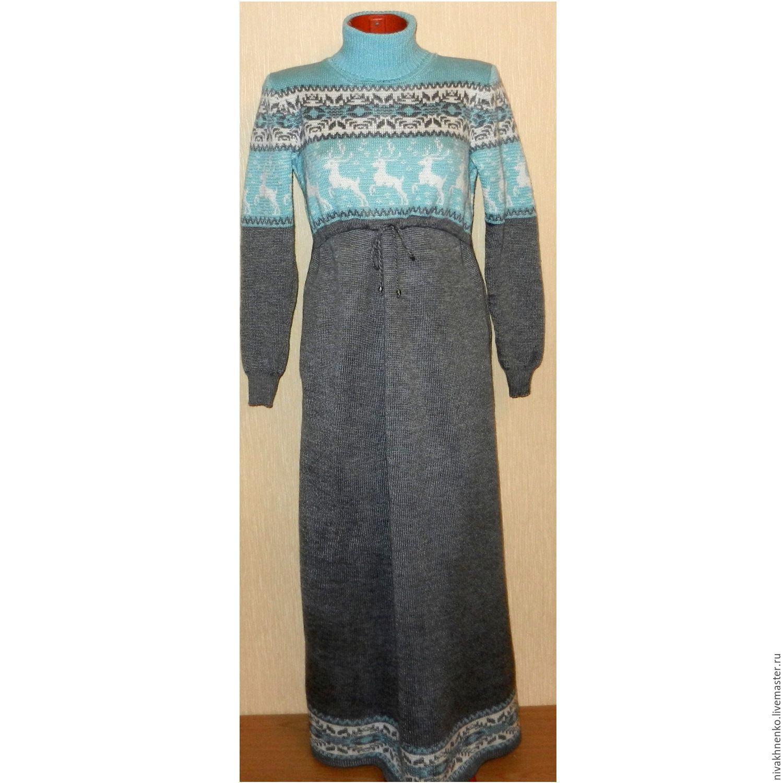 ... вязаное с оленями и норвежским орнаментом для кормления. Для будущих и молодых  мам ручной работы. Ярмарка Мастеров - ручная работа. Купить Платье ... 3d4dc451afb