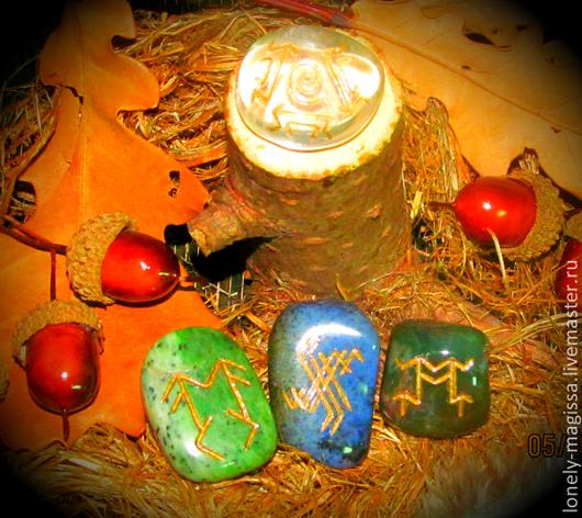 """Обереги, талисманы, амулеты ручной работы. Ярмарка Мастеров - ручная работа. Купить Камни-помощники из серии """"Ведаю"""", с рунескриптами. Handmade."""