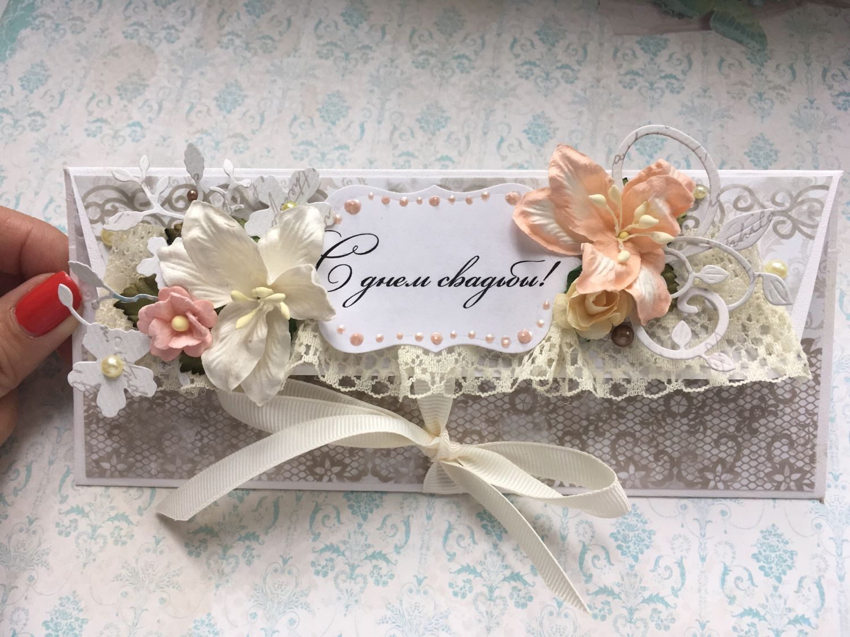 Конверт в подарок на свадьбу