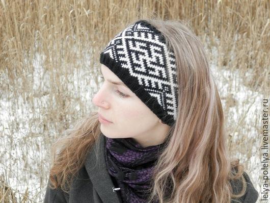 Одежда ручной работы. Ярмарка Мастеров - ручная работа. Купить Вязаная повязка на голову с обережными орнаментами. Handmade. Черный, радноверие